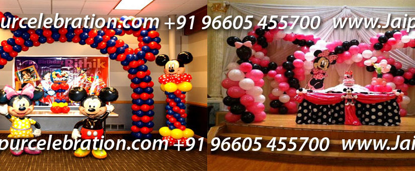 Disney Theme ballons jaipur